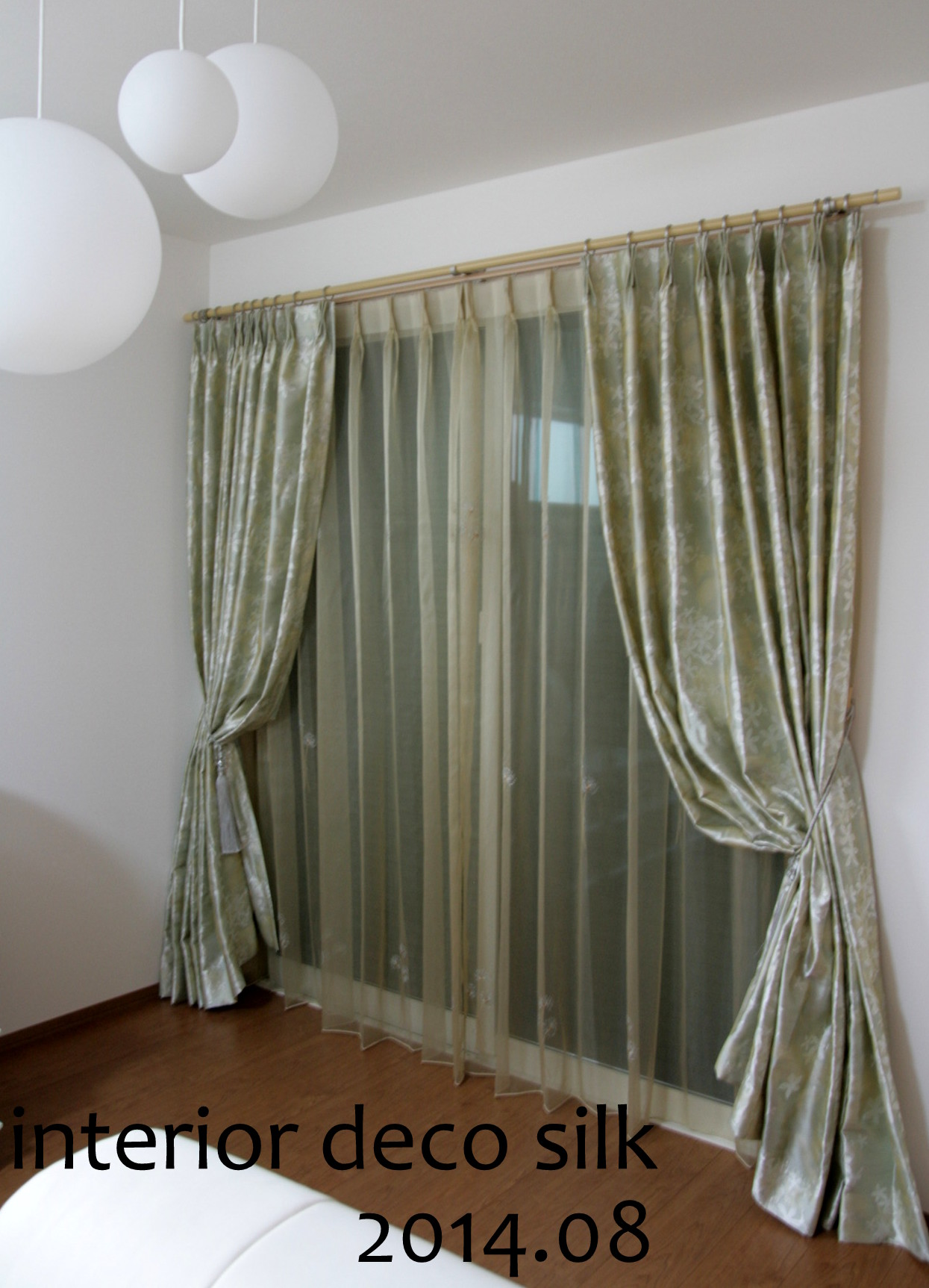 ウララ・フジエテキスタイルをLDカーテンに採用
