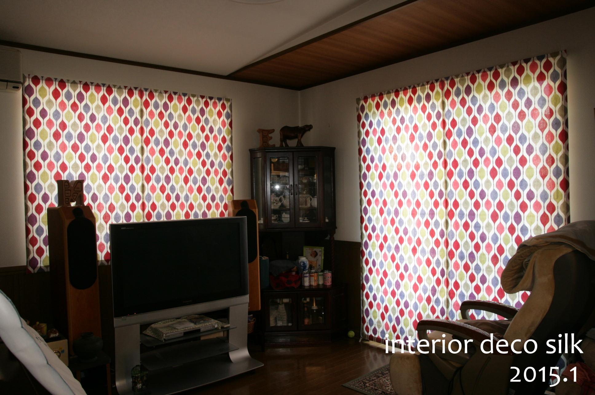 部屋の印象をリフレッシュするのに、カーテンは手軽で効果的