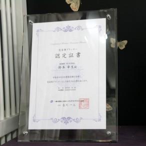 窓装飾プランナー認定証書とバッチ