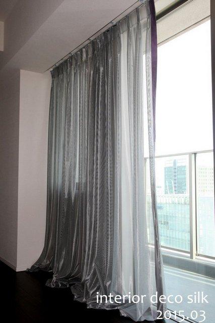 I型フレーム付カーテン