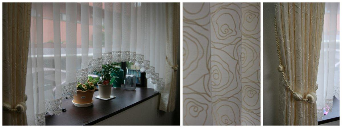 スタイルカーテン・採用のカーテンとタイバック接写