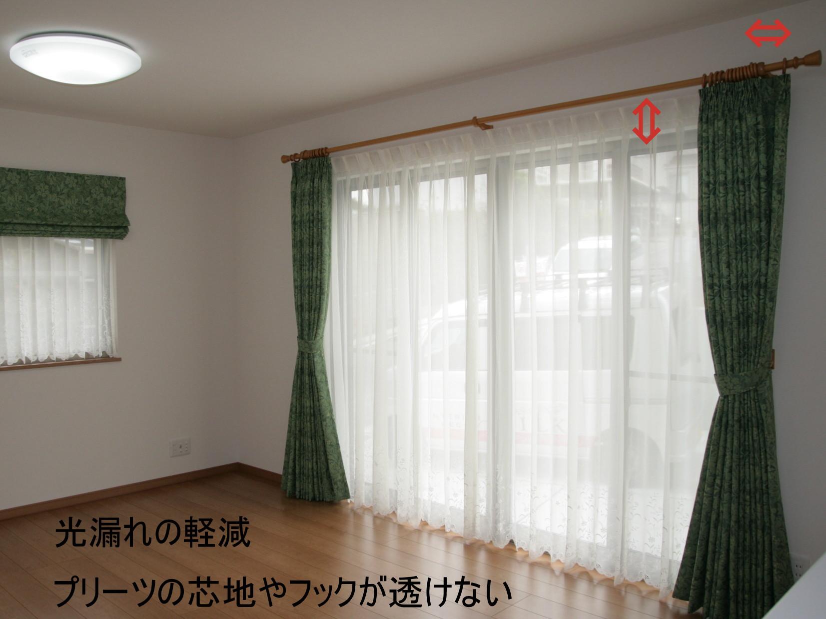 カーテンを美しく見せるために(レール取り付け編)   オーダーカーテン