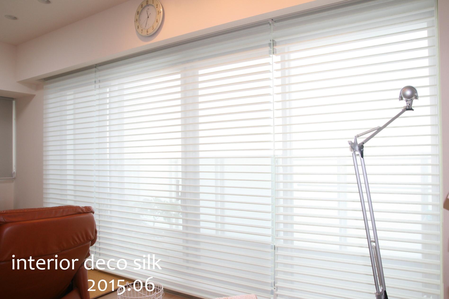 光の質を変える 調光ロールスクリーン「ha・na・ri」