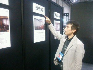 日本ファブリック協会主催 第10回部屋Mite大賞 優秀賞