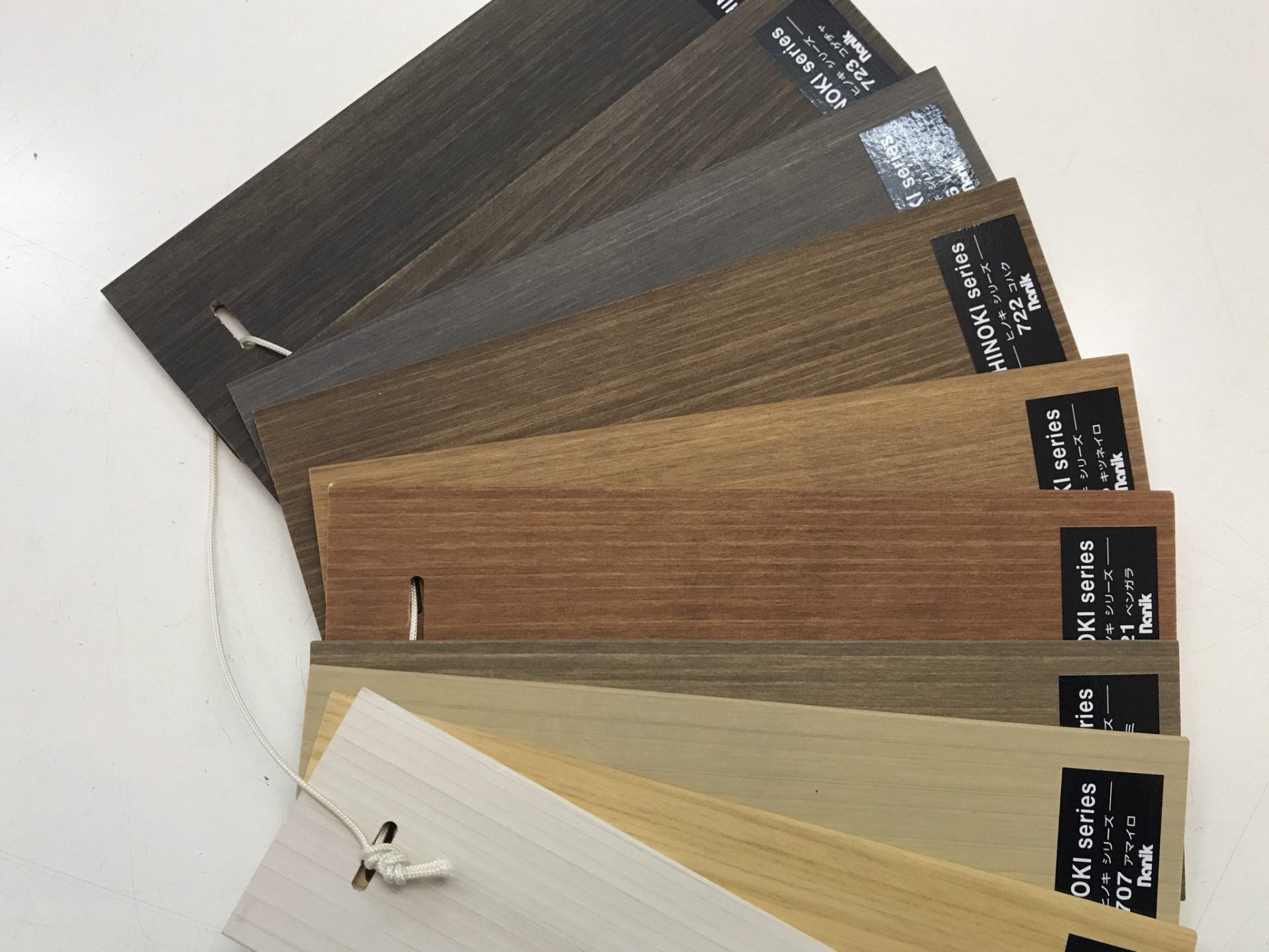 ナニック木製ブラインドサンプル