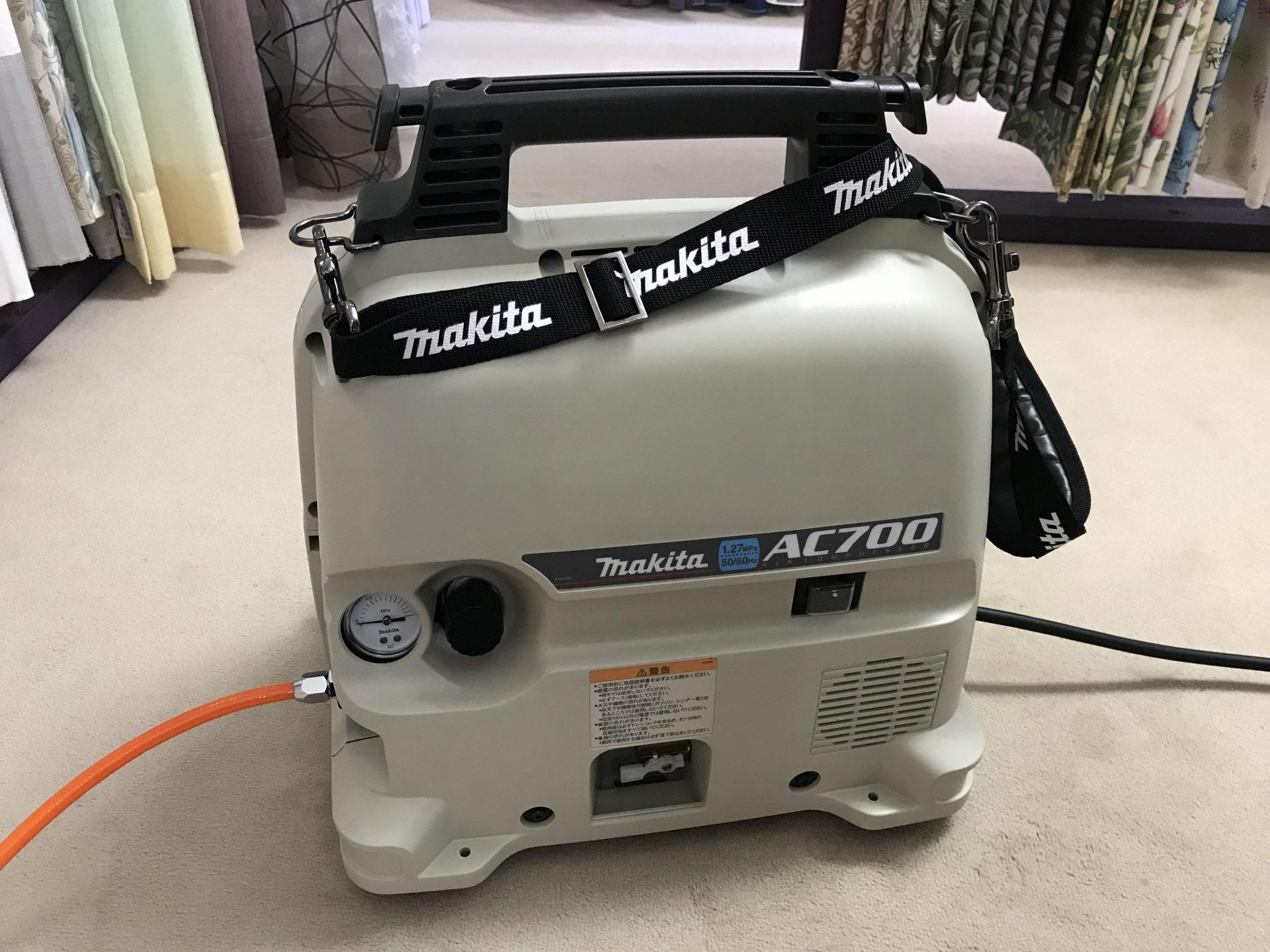 コンプレッサーマキタAC700