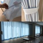 学校のカーテン