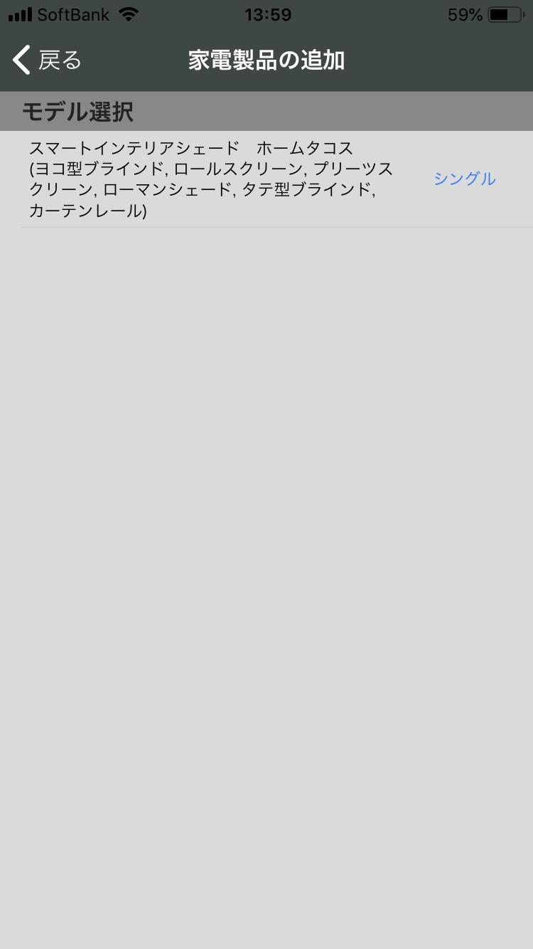 スマート家電リモコンRS-WFIREX4