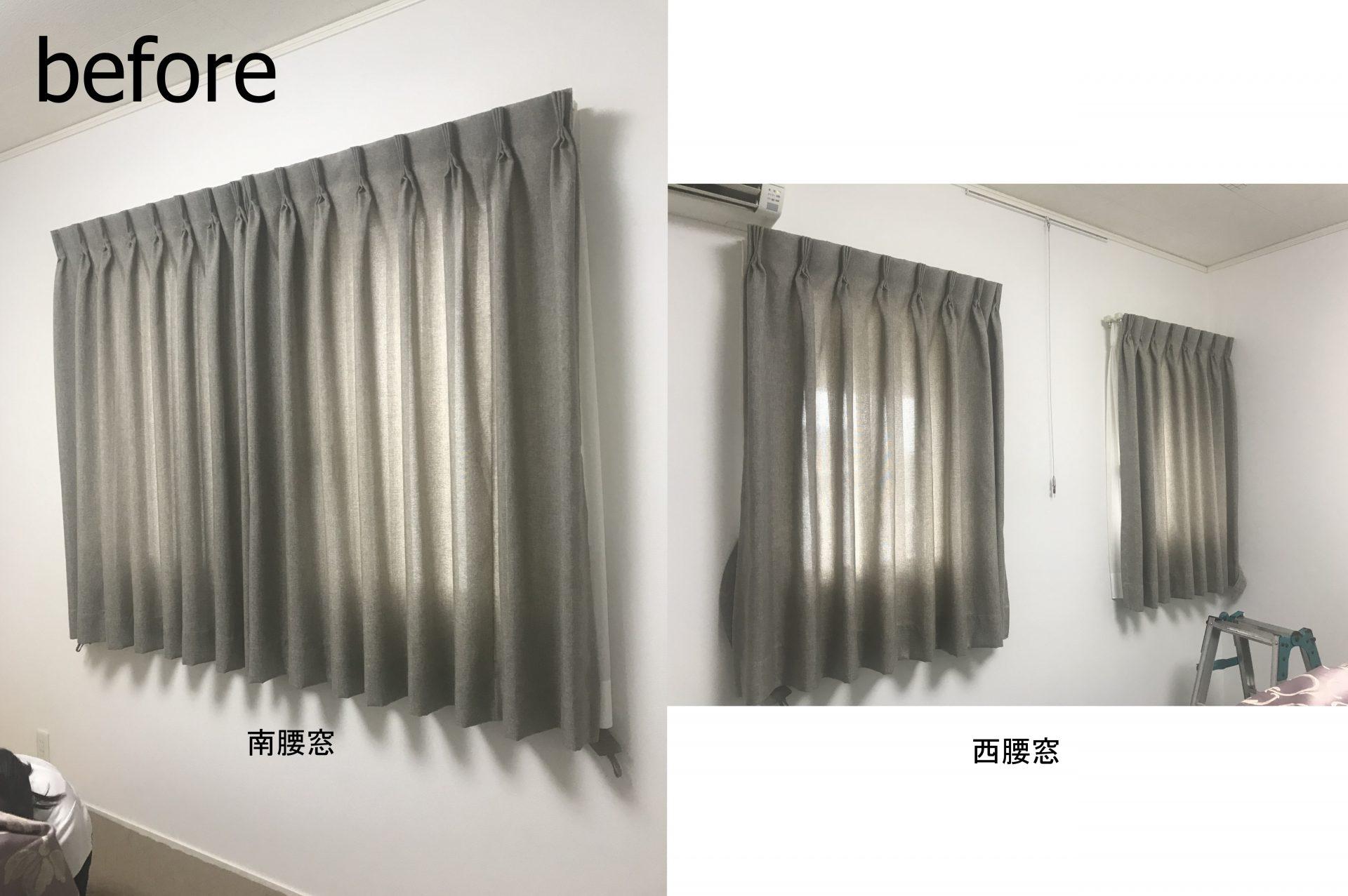 上飾りバランス(ボールフレンジ付)で、ピアノ室がこんなに変身!before after