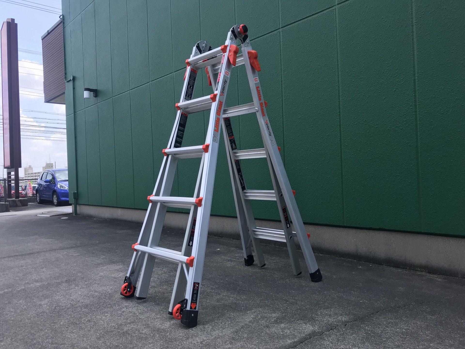 はしご兼用脚立リトルジャイアント