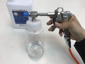 防電防汚エコキメラプラス