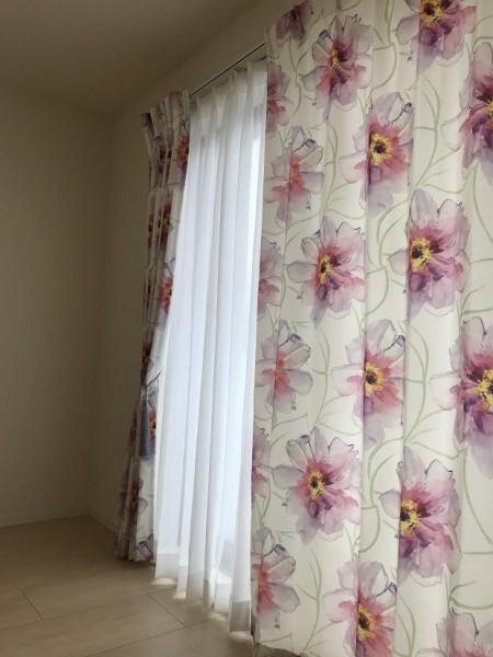 新婚さんのカーテン