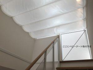 天幕カーテン階段あり