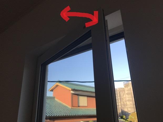 ドレーキップ窓
