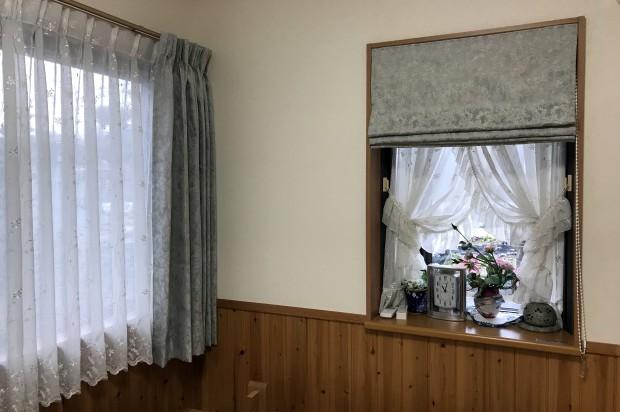 五洋インテックス インハウスのカーテン