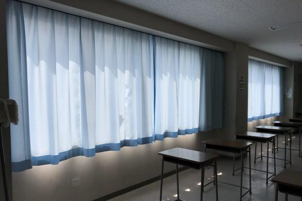 学校の教室カーテン