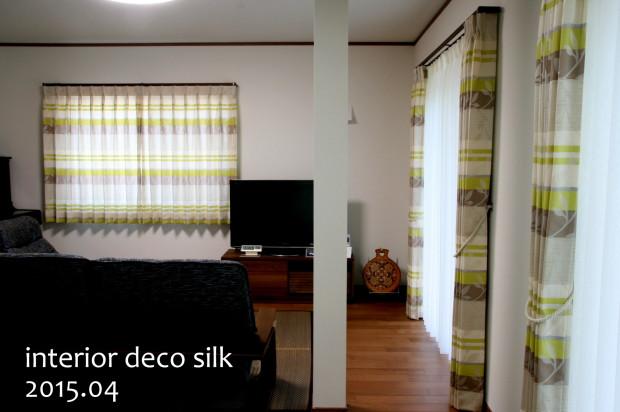 新鮮で明るいナチュラルテイストのカーテン