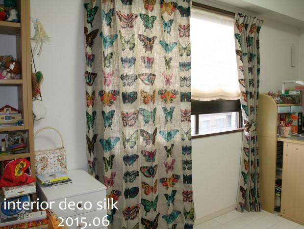 女の子部屋のカーテン
