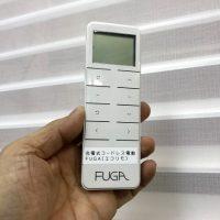 充電式の電動スクリーンが登場!FUGA[エコリモ]解説