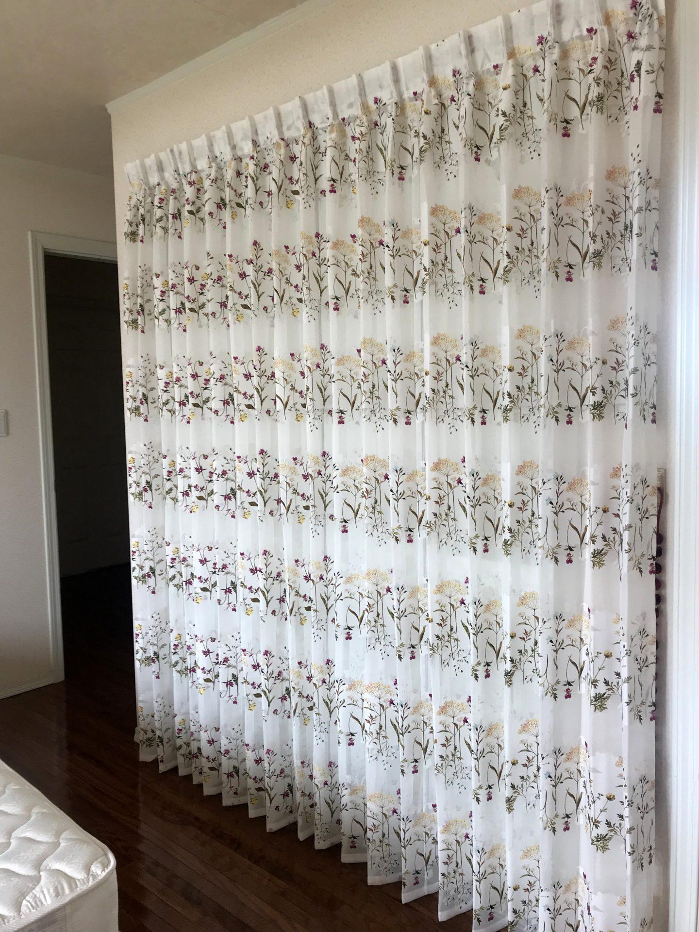 鏡隠しカーテン