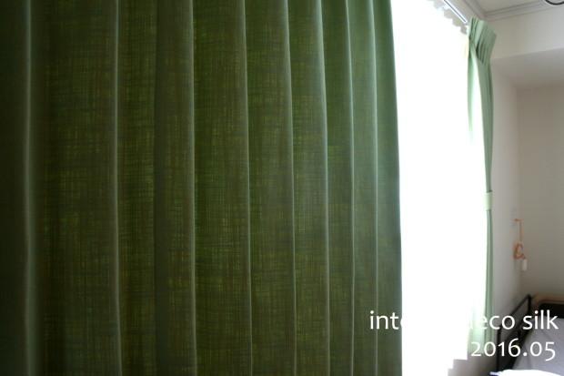 老人ホームのカーテンに「ノンバーン エコ」取付