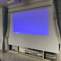遮光ロールスクリーンをプロジェクタースクリーンに代用