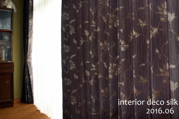 縁側のカーテン&椅子生地の張替え