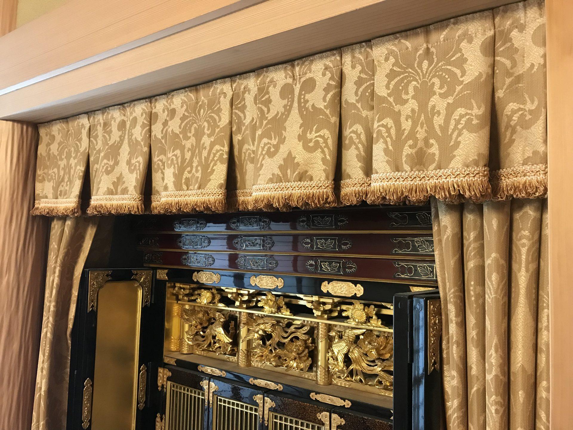 仏壇のカーテン