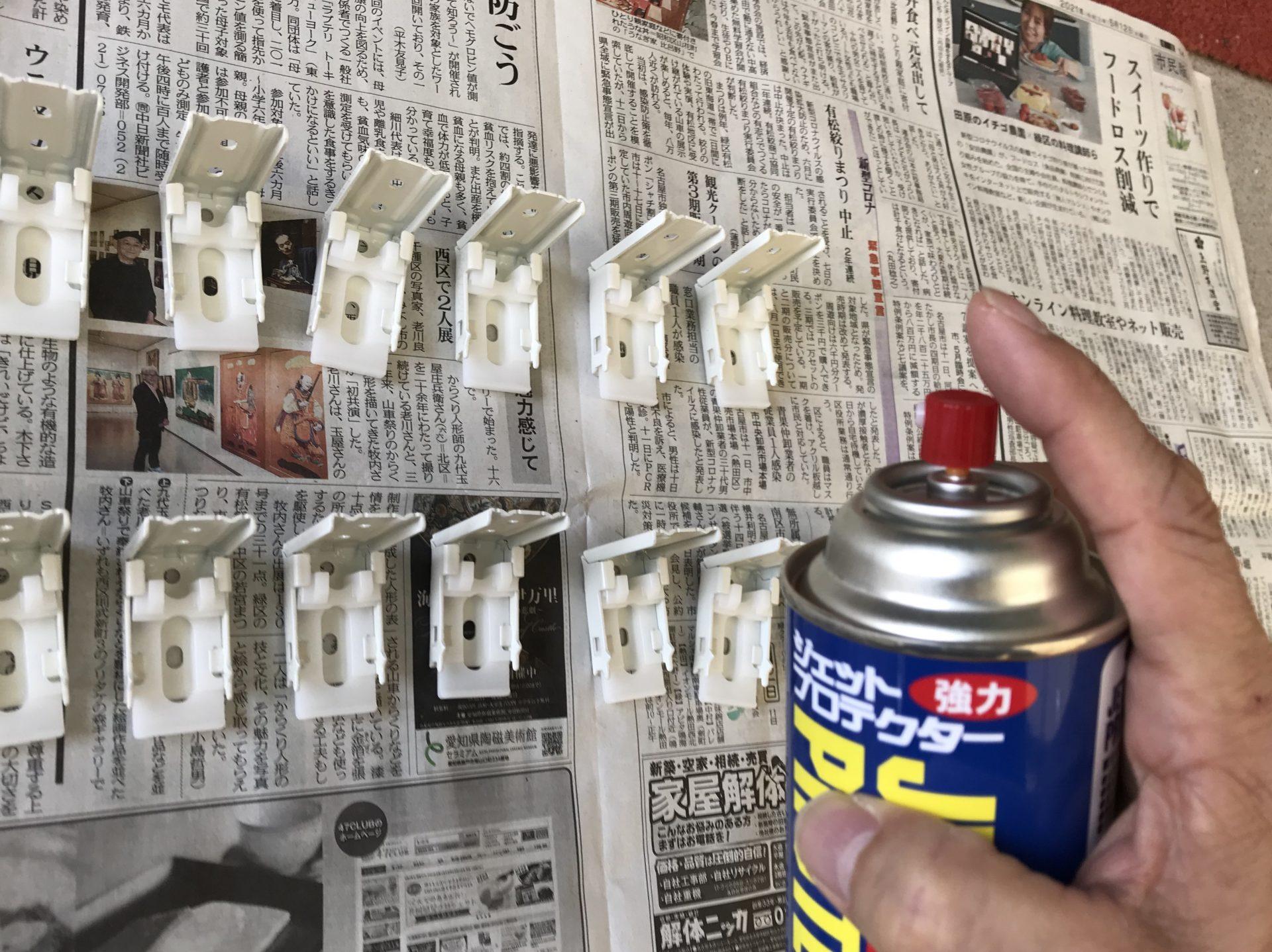 樹脂硬化防止スプレー
