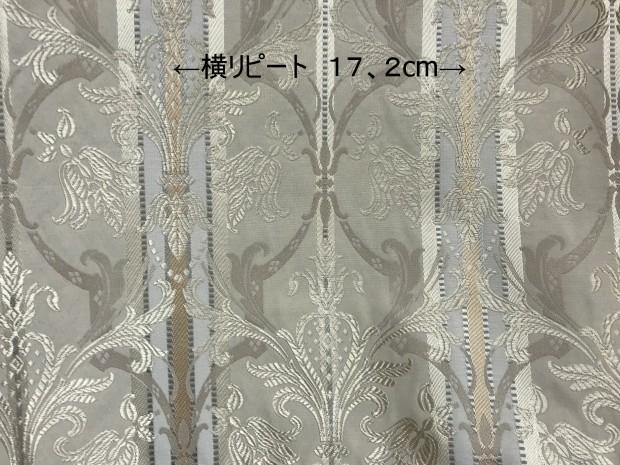 三ツ山ヒダバランス、横リピート17、2cmでパターン縫製を試みる