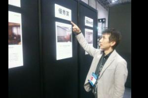 部屋ミテパネル展示、ジャパンテックス2015